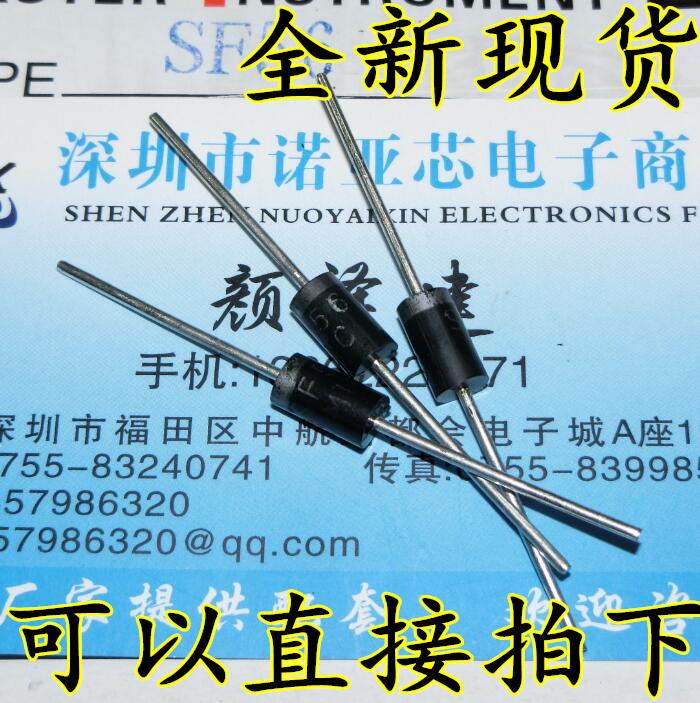 20pcs/lot New SF56 Ultra Fast Recovery Diode 600V 5A