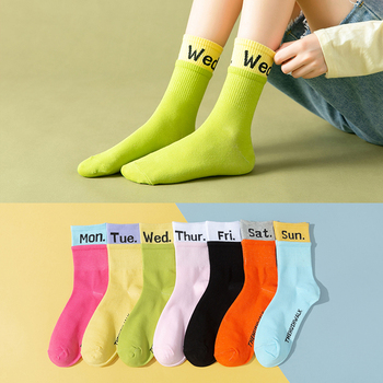 Female socks all cotton candy color sports casual students weekly trend fashion matching middle stockings 2020 NEW