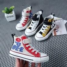 Çocuk ayakkabı tuval yüksek üst çocuk Sneakers erkek kız rahat ayakkabılar kore nefes öğrenci spor ayakkabılar Sapato Infantil