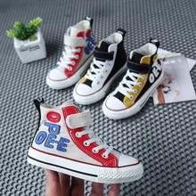 子供靴キャンバスハイトップ子供のスニーカーボーイ靴韓国通気性学生スポーツの靴sapato infantil