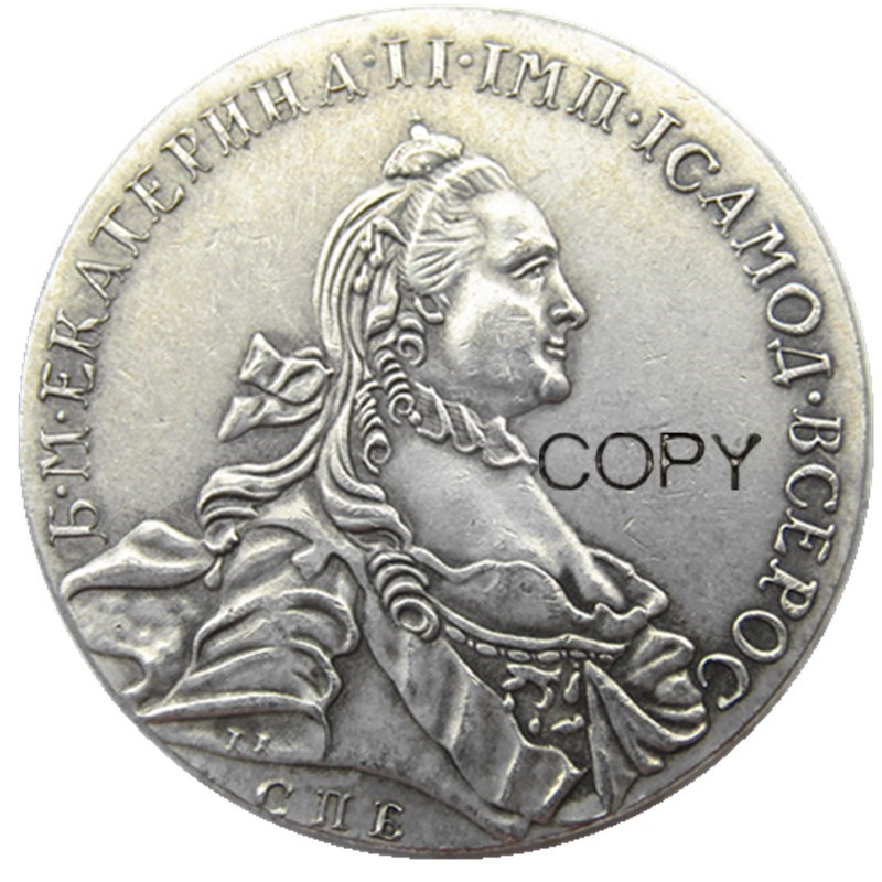 1763 RUSSIA SILVER 1 ROUBLE/RUBLE Coin VF Catherine II KM-C672. St. Petersburg Silver Plated Copy Coins
