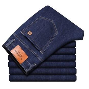 Brand 2021 New Men's Fashion Jeans Business Casual Stretch Slim Jeans Classic Trousers Denim Pants Male Black Blue 1