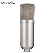 Мой микрофон UP890, профессиональный конденсаторный микрофон, Студийный микрофон для записи подкастинга