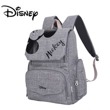 Disney Fashion Maternal Baby Diaper Bag For Mummy Mickey Minnie Diaper Backpack Stroller Bag Mickey Handbags Maternity Backpack(China)