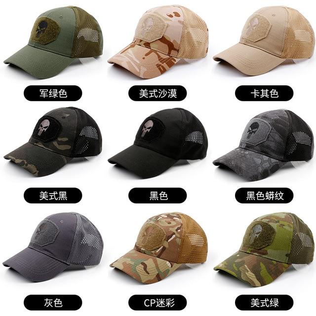 Tactical Military Airsoft baseball Cap army Hat Mesh Hunting Hiking Adjustable Breathable kxs12061 6