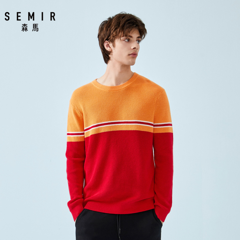 Semir Sweater Men Spring Color Stitching Cotton Round Neck Pullover Men's Korean Casual Shirt Fresh College Wind