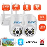 3MP Mini cámara PTZ con WiFi IP al aire libre de Audio nube Onvif AI humanos de detección de seguimiento automático de velocidad inalámbrica cámara domo CCTV V380