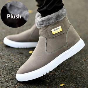 Image 4 - Warm cotton boots plus size velvet autumn winter boots men zipper casual shoes botas wild metal Brand cotton shoes men boots