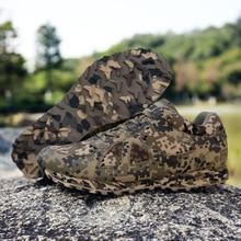 Unisex Sports Shoes Camouflage Sneakers for Men Women Flexib