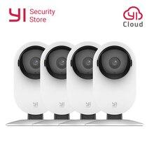 이순신 홈 카메라 1080 p 4 pcs 보안 감시 시스템 나이트 비전 무선 ip bayby 모니터 와이파이 캠 cctv 이순신 구름 카메라 올빼미