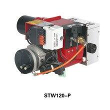 Stw120-p горелки отработанного масла