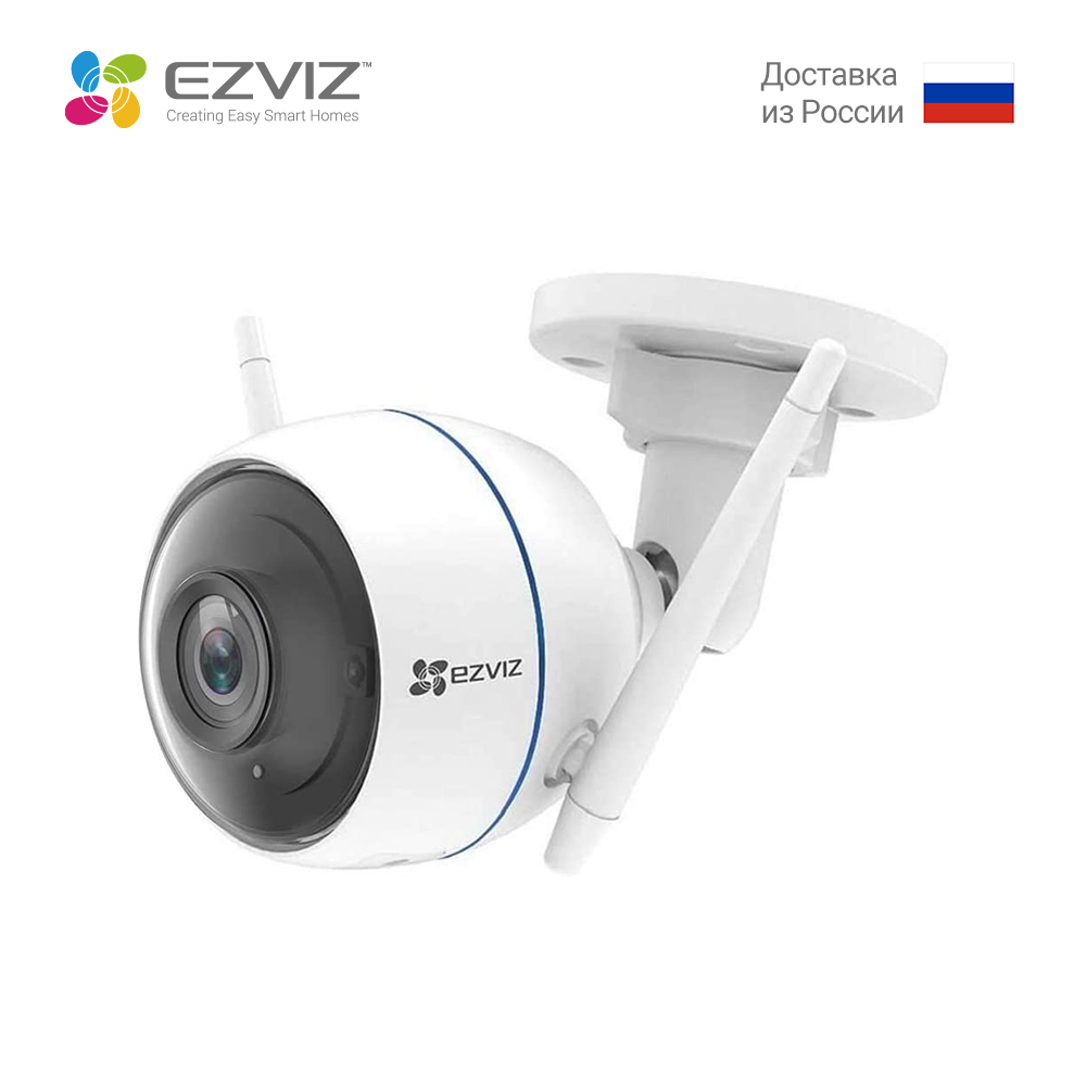 EZVIZ EzTube 1080p Outdoor WiFi Bullet Camera Weatherproof Smart Motion Detection Night Vision 2.4GHz Wifi Works With Alexa 720p