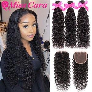 Image 1 - Peruvian Water Wave Bundles With Closure 100% Remy Human Hair 3/4 Bundles With Closure Miss Cara Hair Bundles With Closure