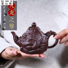 Yixing Famous Ore Purple Mud Pure Hand Teapot Kowloon the Dignity of Tea and the Carving Tea human dignity