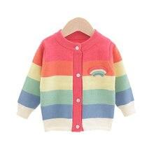Кардиган для маленьких девочек свитер в радужную полоску осень