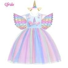 Летние костюмы принцессы с единорогом для девочек детское платье
