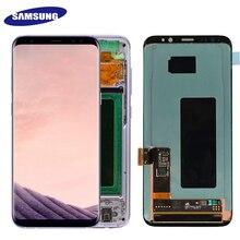 オリジナル 5.8 S8 表示画面サムスンギャラクシー S8 スクリーン交換液晶タッチデジタイザーアセンブリ G950F G950 とフレーム
