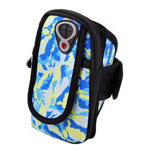 PickUp Fashion Fitness Riding Sports Hiking Bag Outdoor Running New Style Universal Neoprene Camouflage Apple Mobile Phone Backpack online