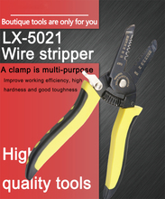 Wire Stripping Pliers 5021 Wire Cable Crimping Plier Cutting Self-adjusting Multifunctional Stripping Tools Crimping Pliers стоимость
