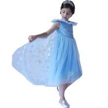 Платье для девочек детское рождественское платье снежный костюм