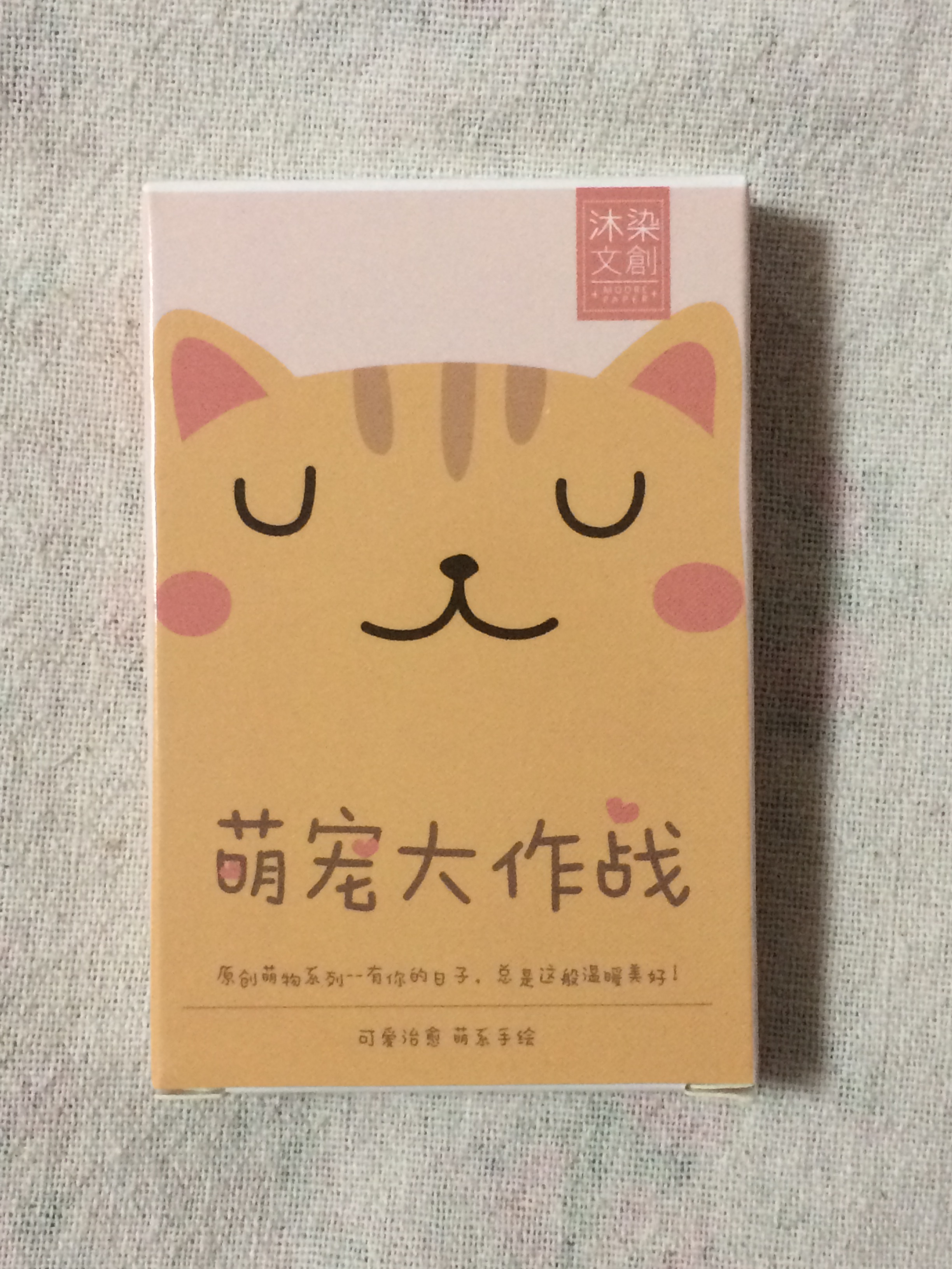 57mm*87mm Lovely Animal Paper Greeting Card Lomo Card(1pack=27pieces)