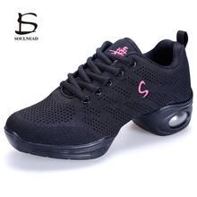 Женские современные танцевальные туфли женские сетчатые дышащие