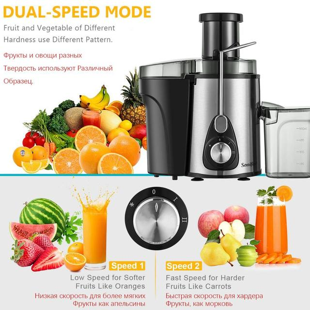 220V Stainless Steel Juicers 2 Speed Electric Juice Extractor Fruit Drinking Machine for Home Sonifer 2