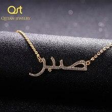 Personalizado iced para fora zircônia árabe colar nome personalizado gargantilha ouro prata aço inoxidável jóias presente de aniversário das mulheres/homens