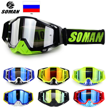 SOMAN Dirt Bike Goggles Downhill Motocross Glasses Dustproof Cross Off Road Oculos Motorcycle Gafas