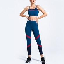 Fato Treino Mulher Conjun Women 2 Piece Set High Waist Pants With Sexy Bra Gym Suit Sport Outfit For Gimnasio Bilancere Palestra