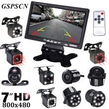 GSPSCN 車の自動車駐車場支援ナイトビジョン逆転バックアップリアビュカメラ赤外線 7 インチ液晶ビデオ車のバックミラーモニター