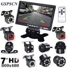GSPSCN רכב אוטומטי חניה סיוע ראיית לילה היפוך גיבוי אחורית מצלמה אינפרא אדום 7 אינץ LCD וידאו רכב Rearview צג