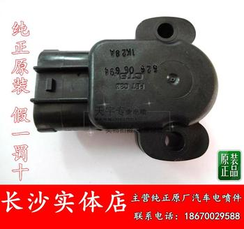 Free Delivery. Throttle position sensor 3762030E