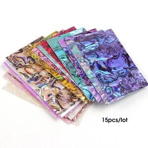 Image 5 - 15pcs Abalone מעטפת נייל מדבקות סט 3D צבעוני שיפוע לייזר מחוון פתית נצנצים הולוגרפית מניקור קישוטי BE747 1