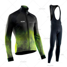 Northwave NW 2020 Cycling Jersey Pro Team Ropa Ciclismo Hombre Triathlon Cycling Set MTB Cycling Clothing Cycling Bib Pants Set cheap Breathable quick-drying tight-fitting sweat-proof cycling bike mtb bicicleta bicycle cycle ciclismo Newest 19D GEL Pad
