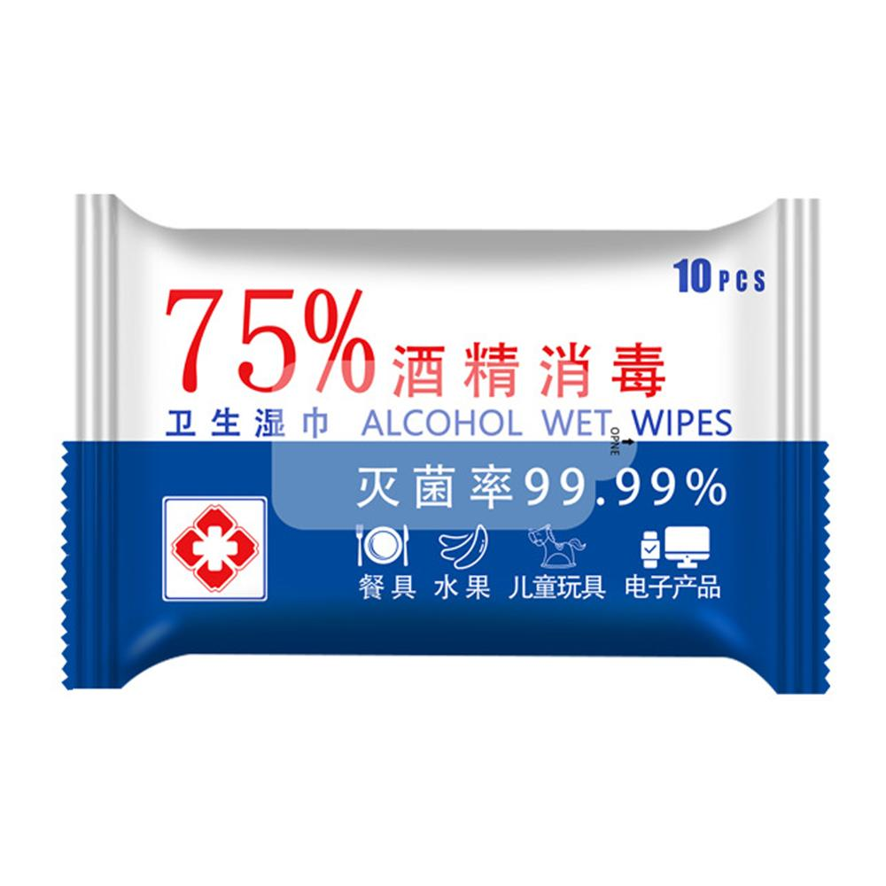 Medical Disinfection Portable Alcohol Swabs Pads Wipes Antiseptic Cleanser Cleaning Sterilization First Aid Home