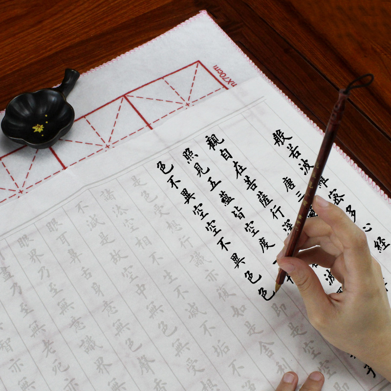 Chapter Violet Traditional Chinese NoteboY Heart Sutra Chinese Art Paper Calligraphy Practice Brush Small Regular Script Sutra T