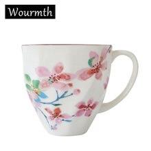 Фарфоровые чашки в стиле кантри офисная чашка для питья кружки