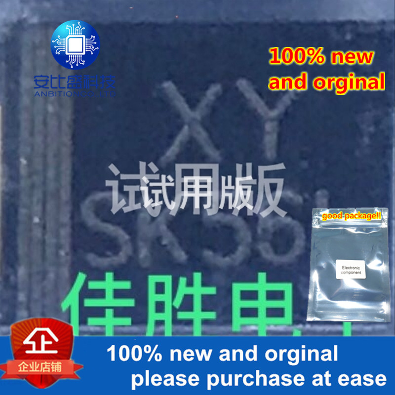 20pcs 100% New And Orginal 5A60V DO214AA Silk-screen SK56L Low-pressure Schottky Diode In Stock