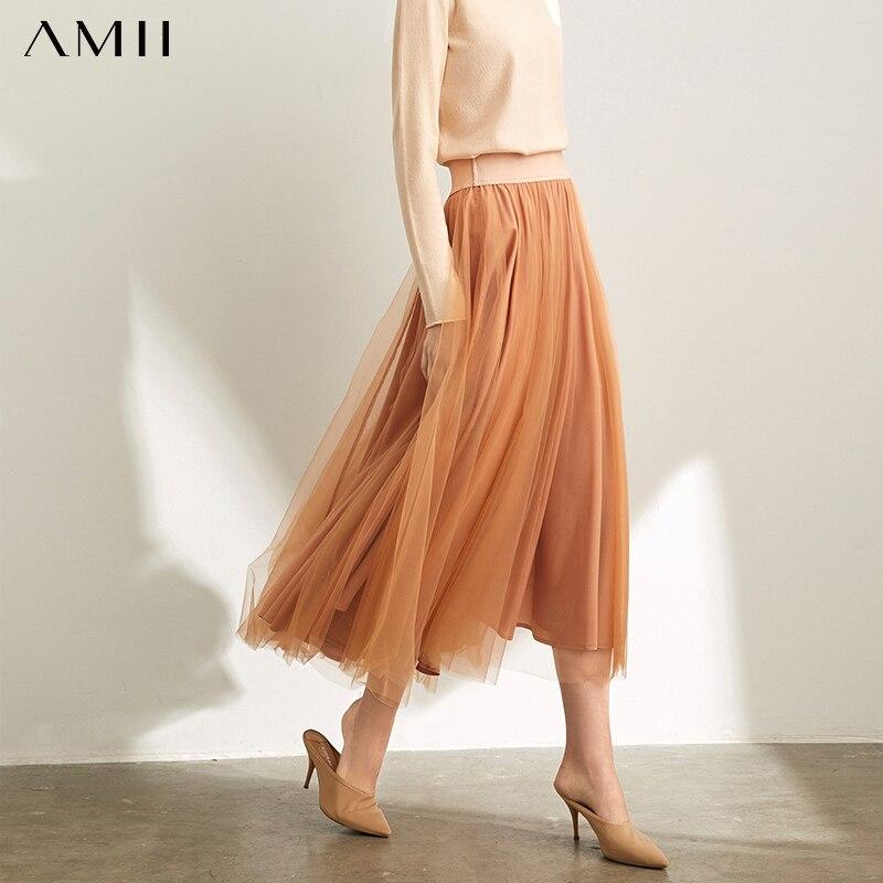 Amii Elegant Mesh Skirt Autumn Women Solid High Waist Loose Long A-line Skirt 11940505