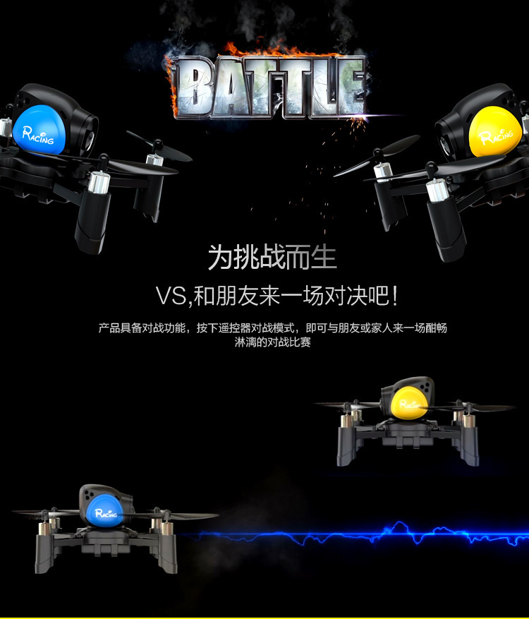 DIY Assembly Remote Control Aircraft Infrared Battle Functional Mobile Phone Real-Time Aerial Photography Mini Quadcopter Unmann