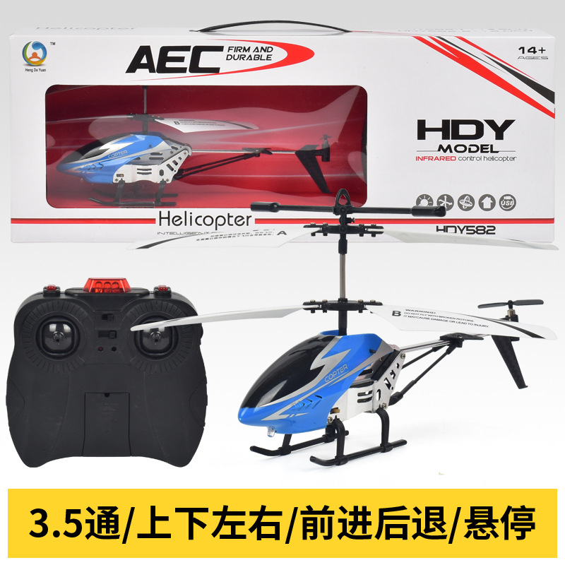 Factory Sales Toy Ultra Large Remote Control Aircraft Charging Drop-resistant Helicopter Model Airplane-Shaped Aircraft Children