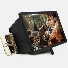 3d hd фильмы видео усилитель с Складная подставка держатель