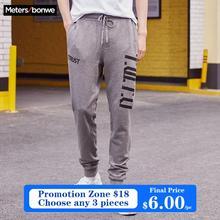 Metersbonwe hommes Sport pantalon 2019 printemps automne impression Jogging pantalon chino mode Sport mâle marque pantalon de haute qualité