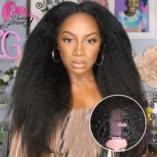 Beauty Forever U część peruka perwersyjne proste włosy ludzkie peruka dla czarnych kobiet 200% gęstość brazylijski Remy Glueless bliski U kształt peruki