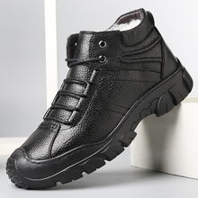 Thick bottom northeast high to help casual cotton shoes men *83208 Winter non-slip plus velvet leather outdoor snow boots
