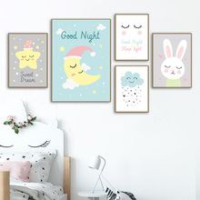 Cartoon Star Moon Cloud Rabbit Good Night Wall Art Canvas Painting Nordic Posters And Prints Pictures Baby Kids Room Decor