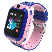Anti Lost Child LBS Tracker SOS Smart Monitoring Positioning Phone Kids Clock Baby Waterproof Watch Compatible IOS & Android