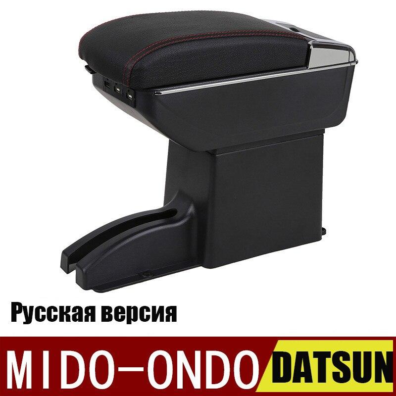 Para datsun mido ondo caixa de apoio de braço perfurador livre recipiente de armazenamento central de carro à mão