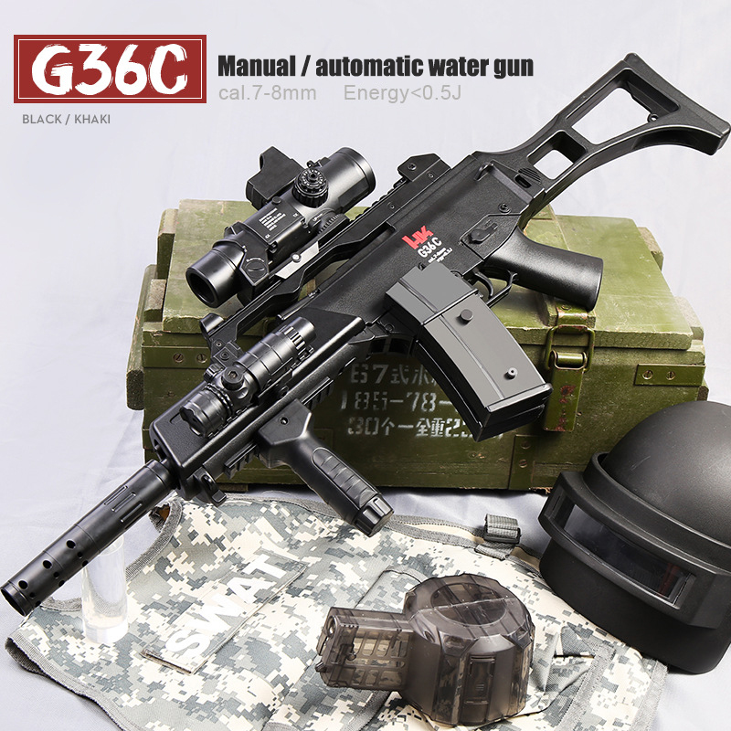 G36C Electric Manual Dual Mode Water Gun For Children's Outdoor Games Rifle Shooting Games Electric Toys 7-8mm Water Bullet Gun